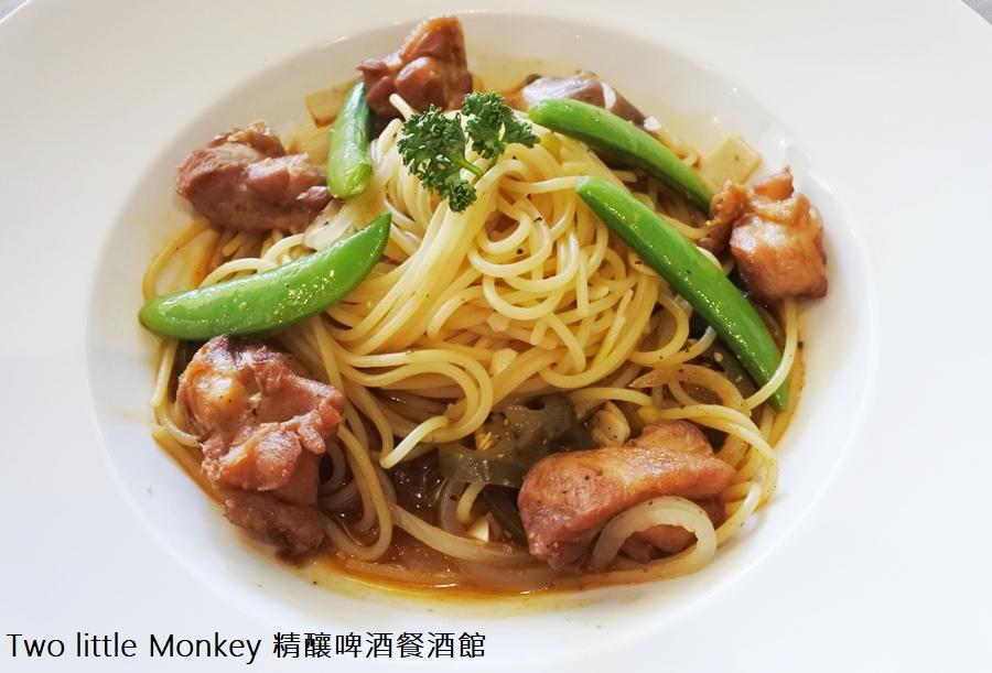 Two little Monkey 精釀啤酒餐酒館