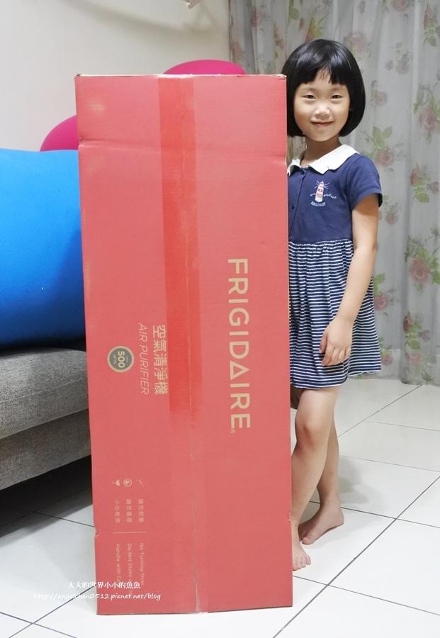 FRIGIDAIRE智慧型空氣清淨機  極簡風空氣清淨機 抗空污 voguetaiwan VOGUE快閃電1