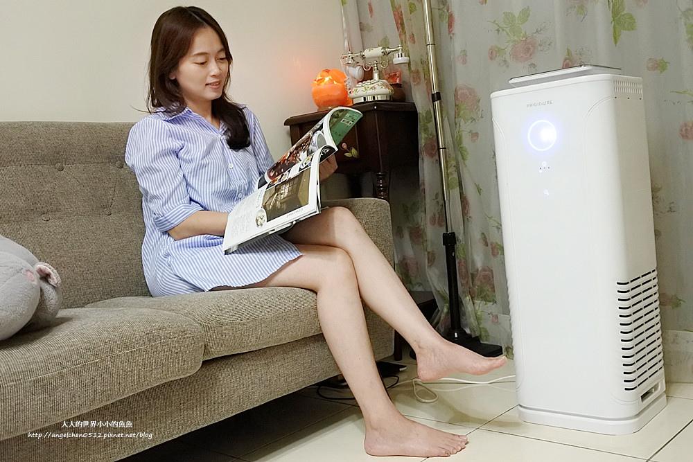 FRIGIDAIRE智慧型空氣清淨機  極簡風空氣清淨機 抗空污 voguetaiwan VOGUE快閃電20