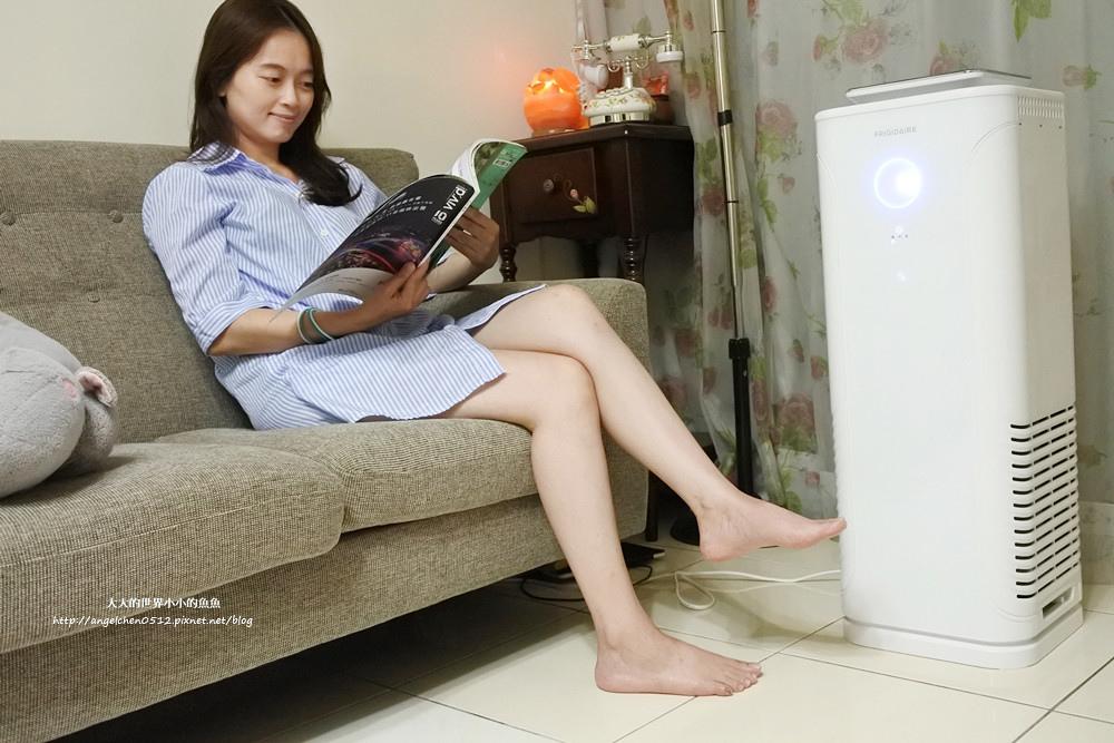FRIGIDAIRE智慧型空氣清淨機  極簡風空氣清淨機 抗空污 voguetaiwan VOGUE快閃電22