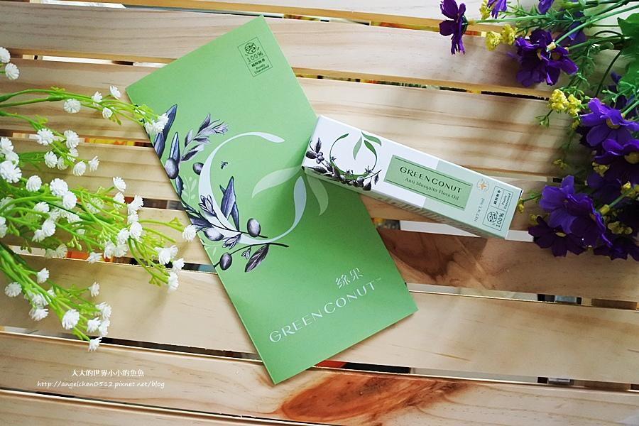 FansBee粉絲機器人 GreenConut綠果   印楝植物防蚊油9