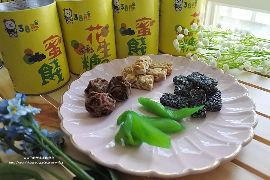三峽名產宅配美食 團購美食 38熊手工蛋捲