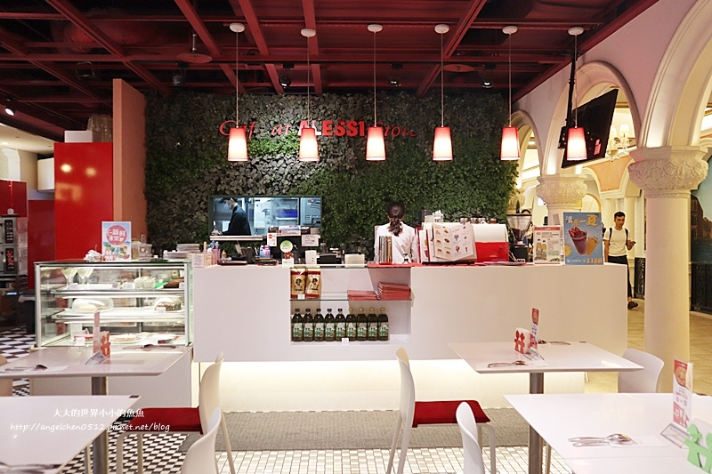 板橋大遠百ALESSI Cafe1