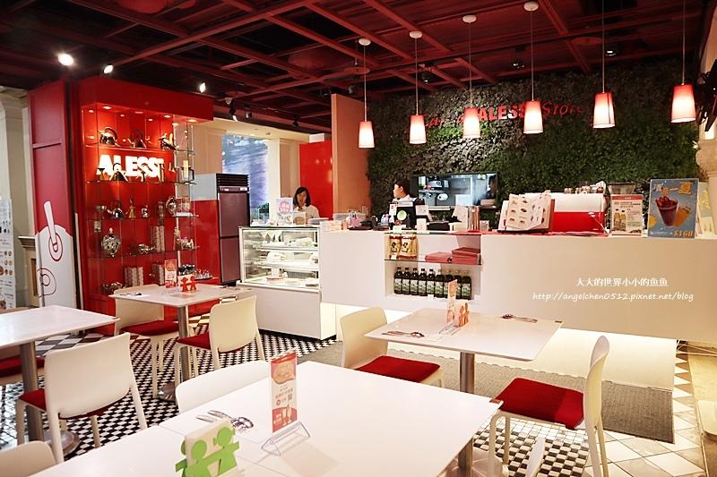 板橋大遠百ALESSI Cafe2