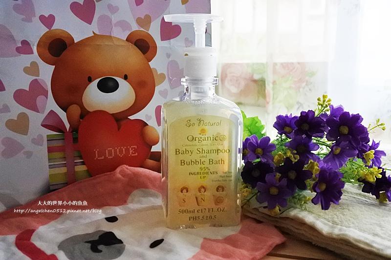 舒耐潔-玫瑰洗髮沐浴乳