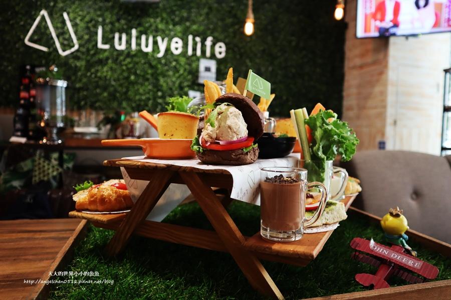 璐露野生活 LULUYELIFE CAFE18