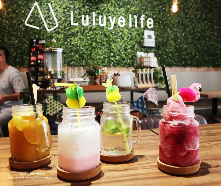璐露野生活 LULUYELIFE CAFE8