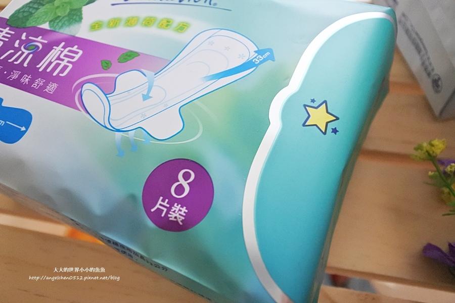 康乃馨清涼棉3