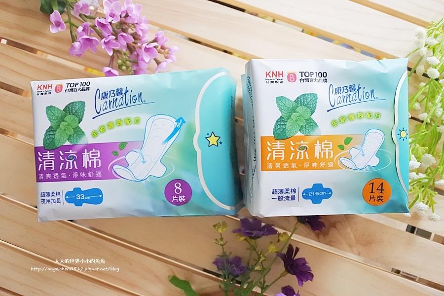 康乃馨清涼棉2