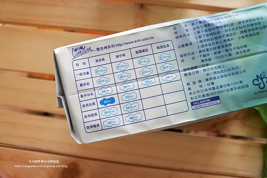 康乃馨清涼棉5