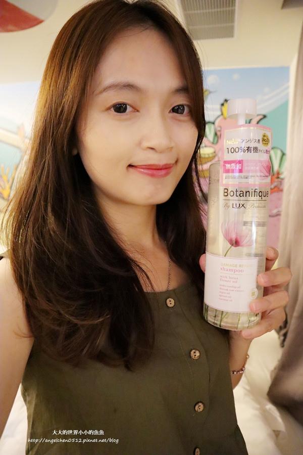 LUX Botanifique  麗仕瑰植卉 玫瑰果油洗髮8
