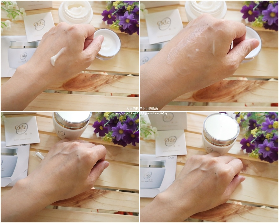 亮白乳霜/卵殼膜修護/ALMADO6