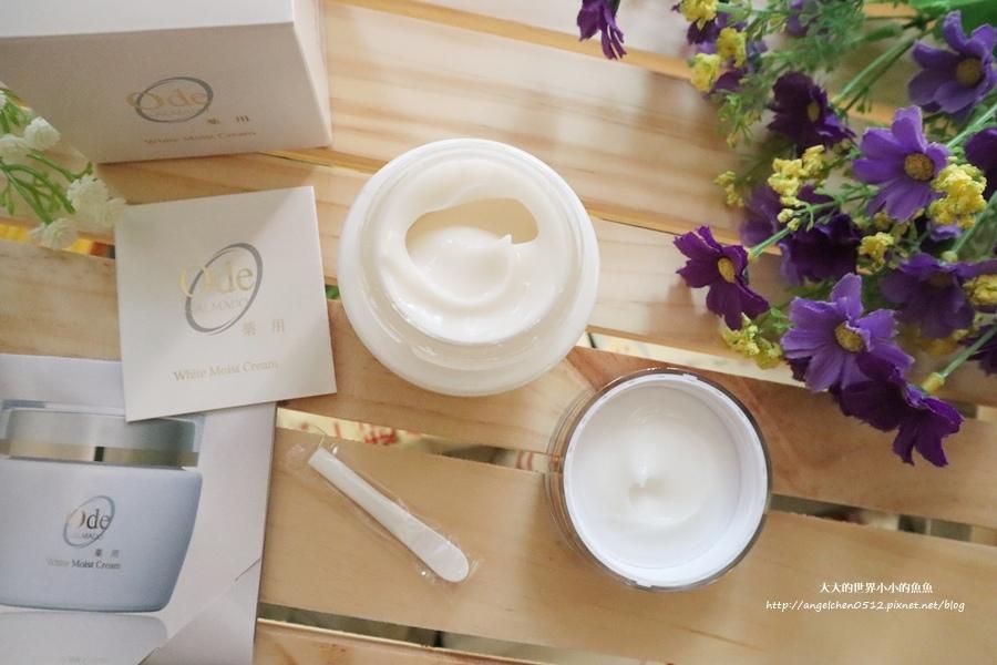 亮白乳霜/卵殼膜修護/ALMADO5