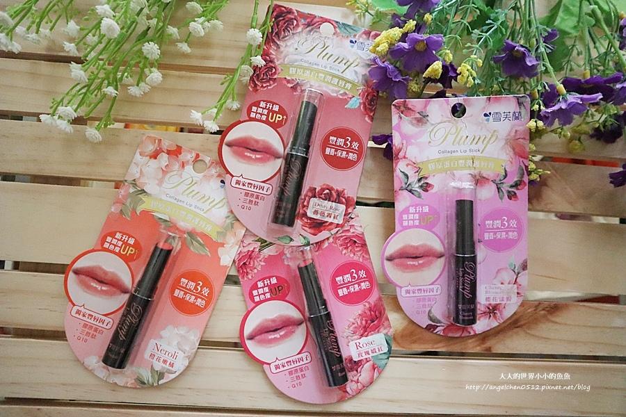 雪芙蘭 膠原蛋白護唇膏4