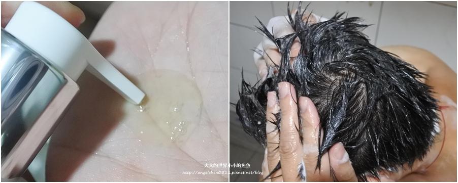 GOODMAKER 髮品沁涼鎮靜水潤洗護髮系列20