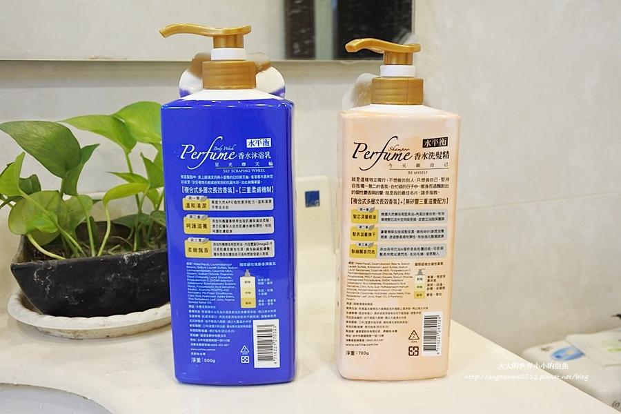 水平衡 洗髮沐浴品2018 水平衡 新品 香水系列 香水沐浴乳 香水洗髮精4