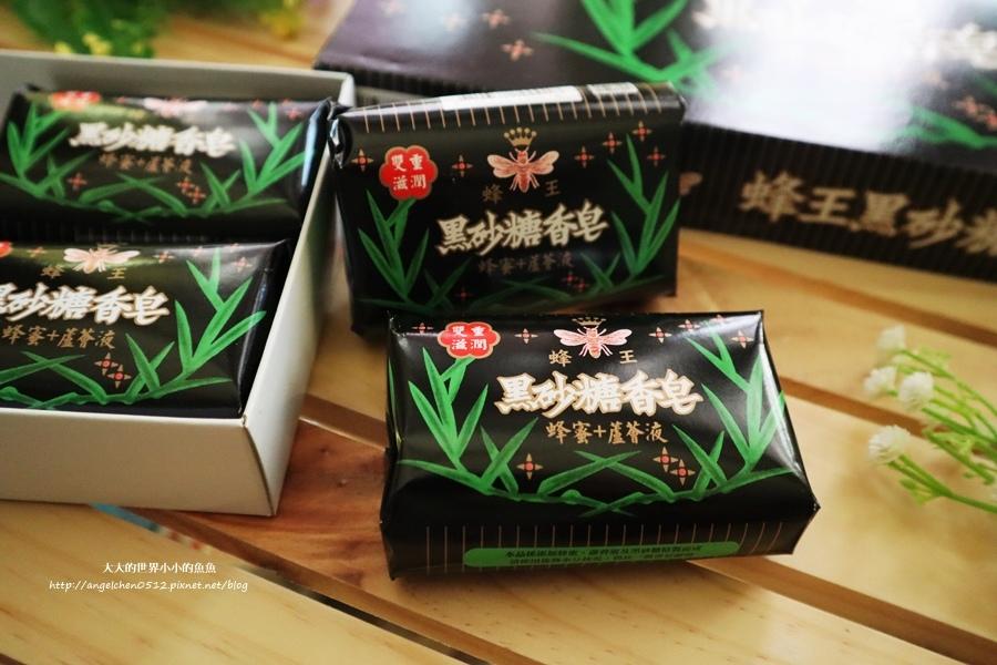 蜂王黑砂糖香皂5