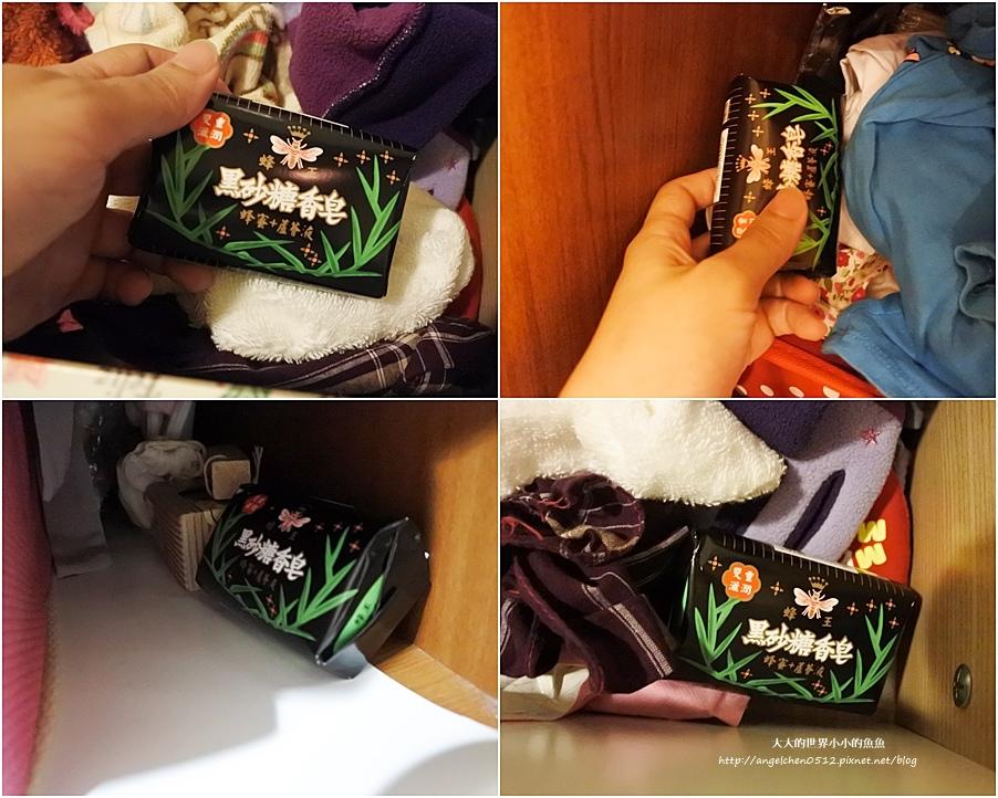 蜂王黑砂糖香皂6