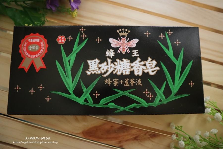 蜂王黑砂糖香皂2