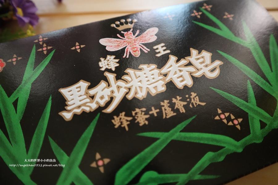 蜂王黑砂糖香皂3