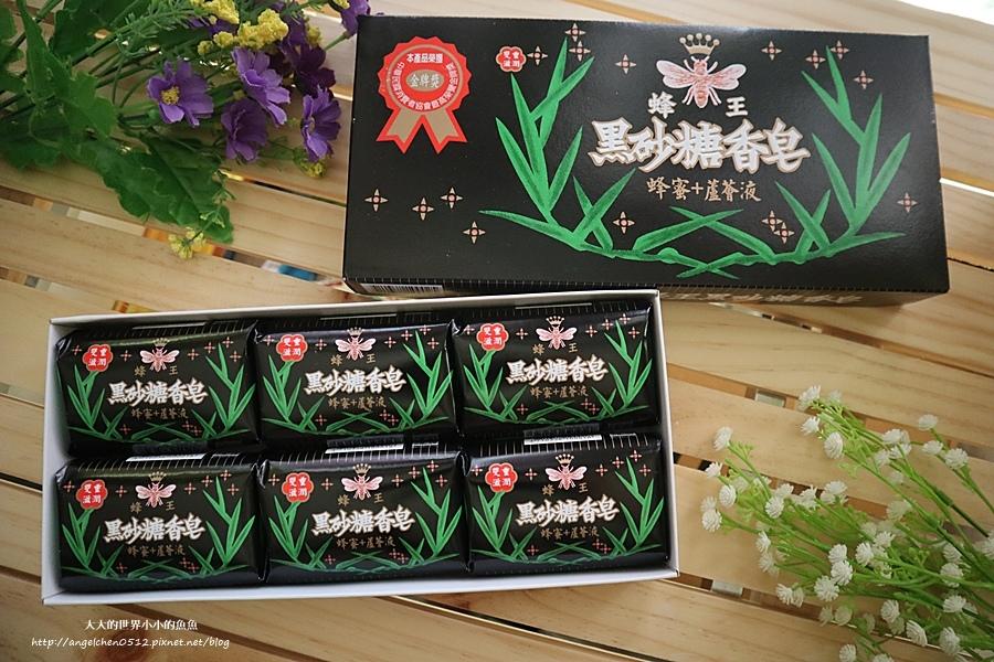 蜂王黑砂糖香皂1