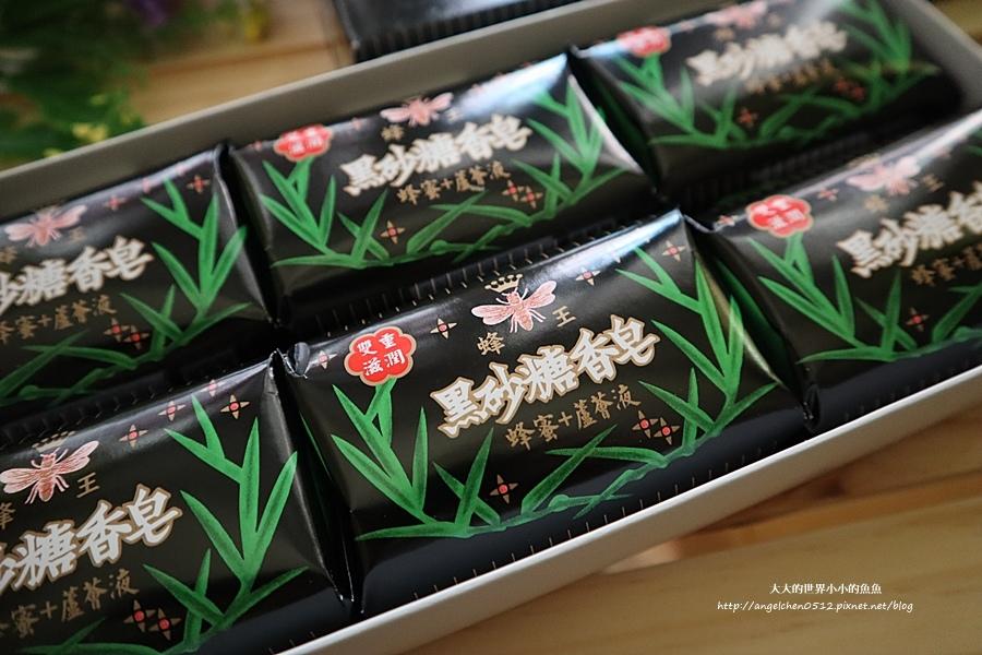 蜂王黑砂糖香皂4