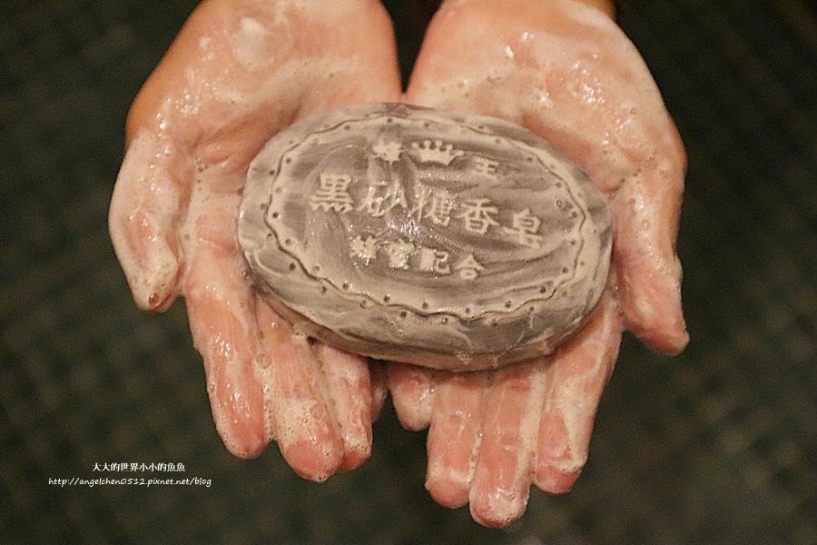 蜂王黑砂糖香皂9