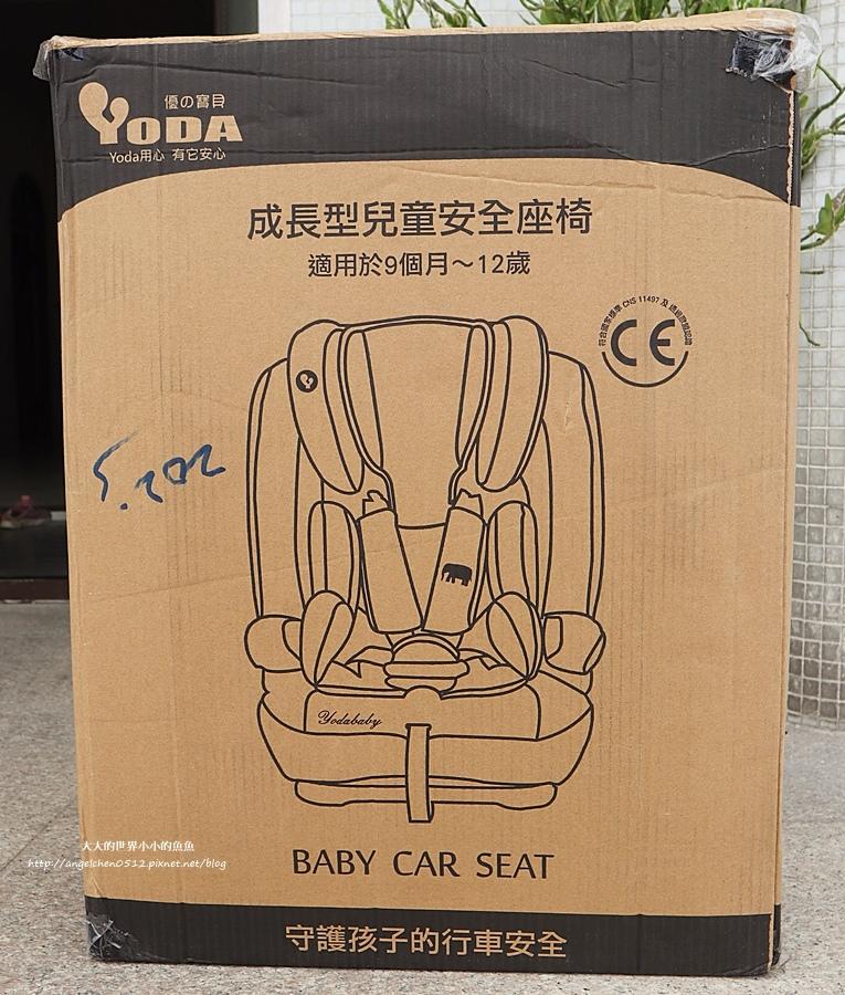 YODA優的寶貝 成長型兒童安全座椅
