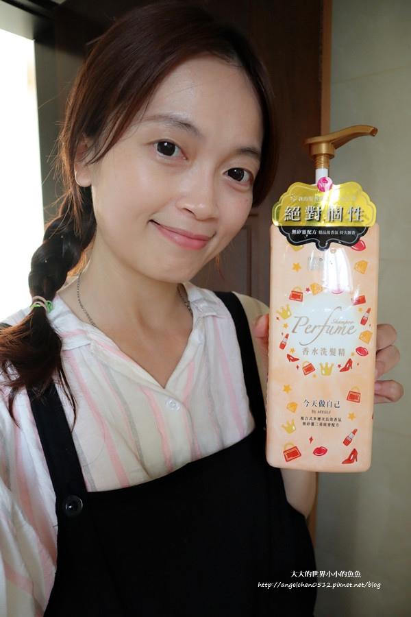 水平衡 新品 香水系列 香水沐浴乳 香水洗髮精