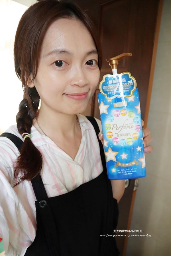 水平衡 新品 香水系列 香水沐浴乳 香水洗髮精1