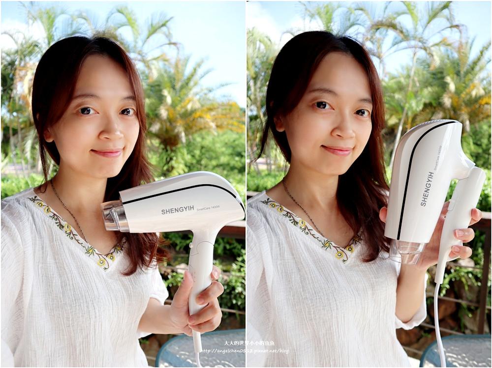 吹風機推薦 國民小白機 Sheng Yih 沙龍級雙負離子護髮大風量吹風機 雙負離子機13