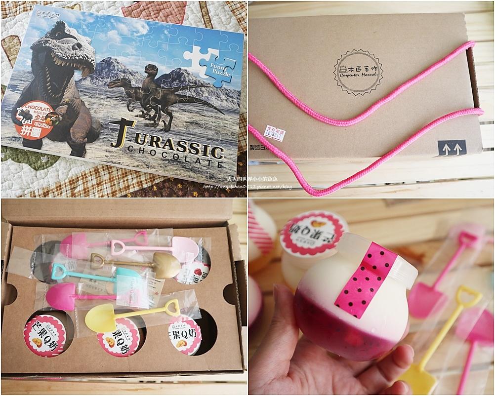 木匠手作 創意甜點禮盒    恐龍拼圖巧克力