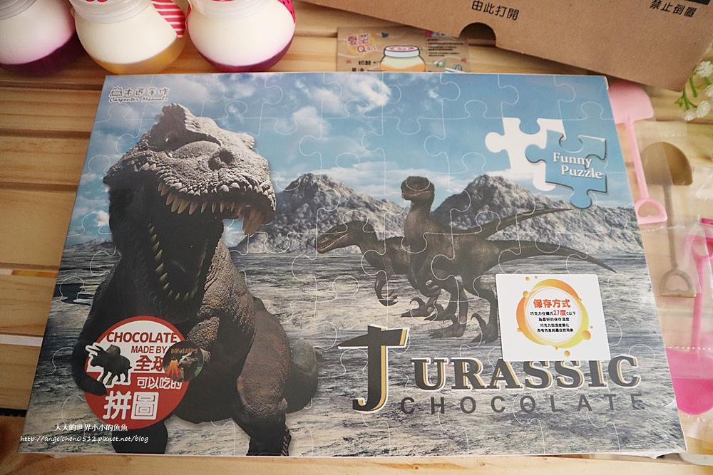 木匠手作 創意甜點禮盒    恐龍拼圖巧克力5