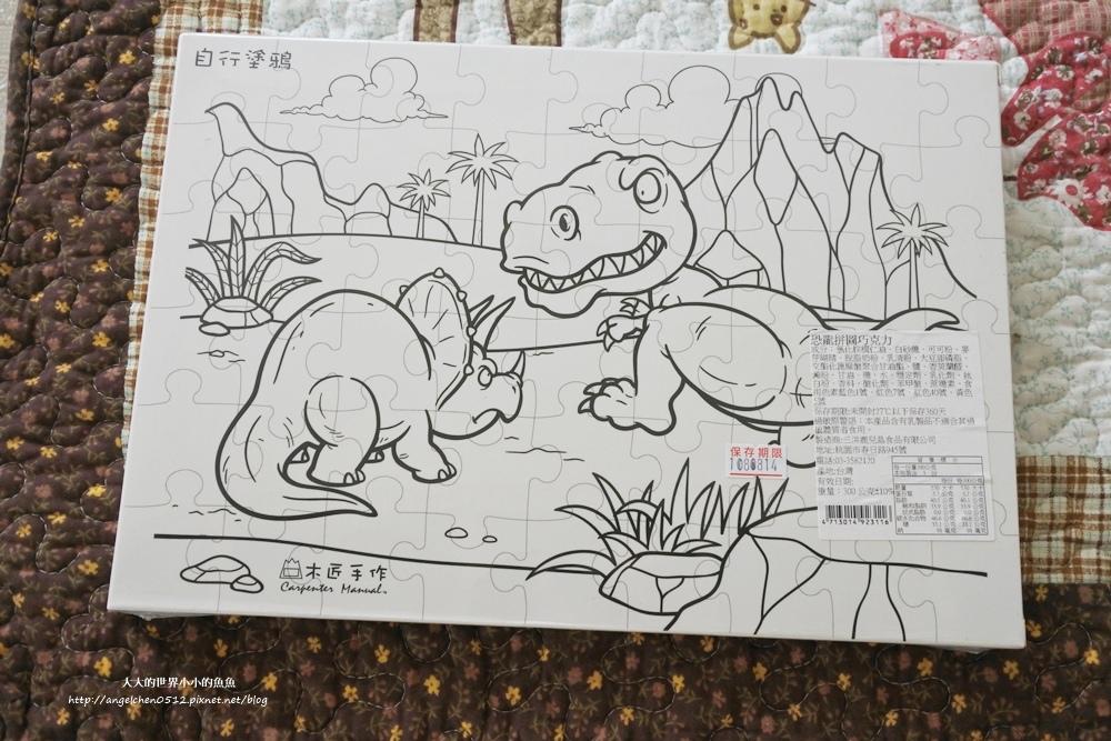 木匠手作 創意甜點禮盒    恐龍拼圖巧克力12