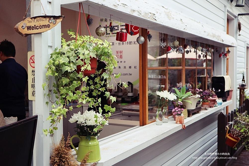 南投魚池住宿 日月潭瑞居渡假飯店&真滿意餐廳36