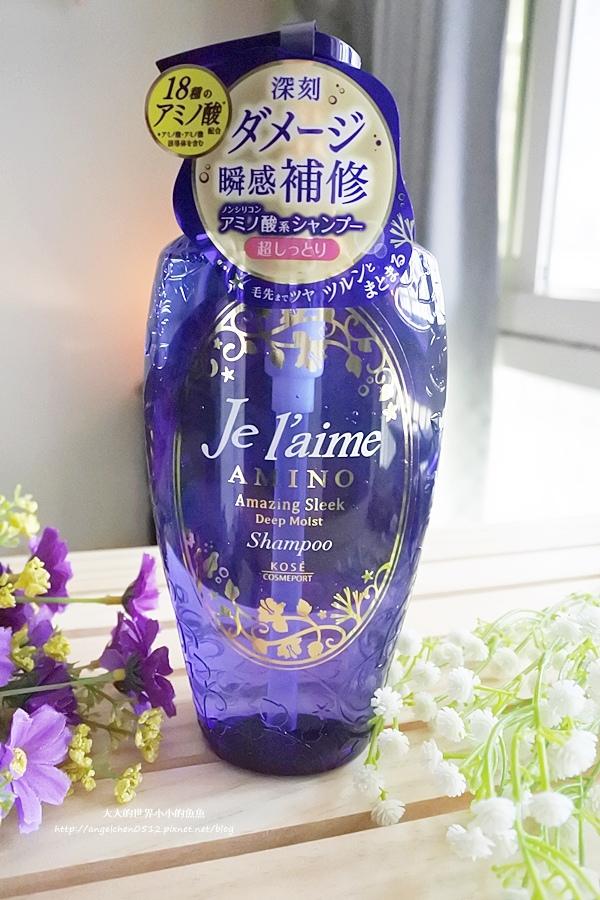 KOSE 爵戀 Je l'aime 爵戀 Amino系列10