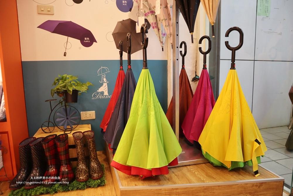 板橋雨傘 紳士傘 健行傘 雨傘家族 健行傘 父親節送禮  長輩送禮3