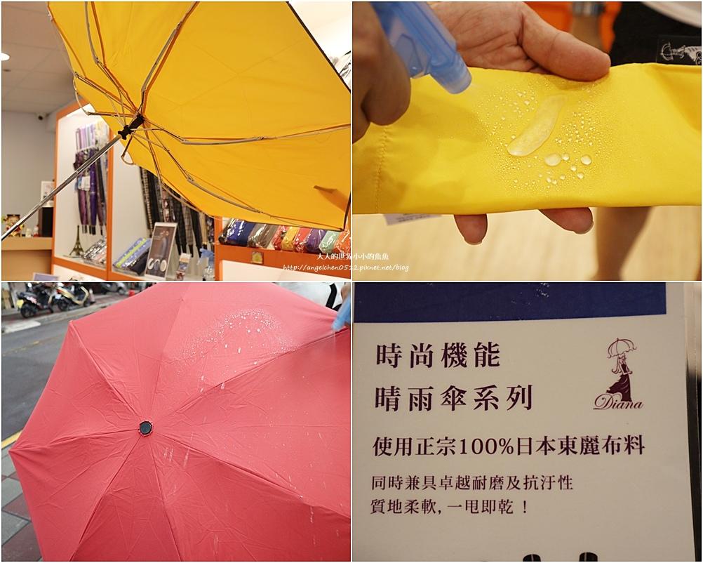 板橋雨傘 紳士傘 健行傘 雨傘家族 健行傘 父親節送禮  長輩送禮6