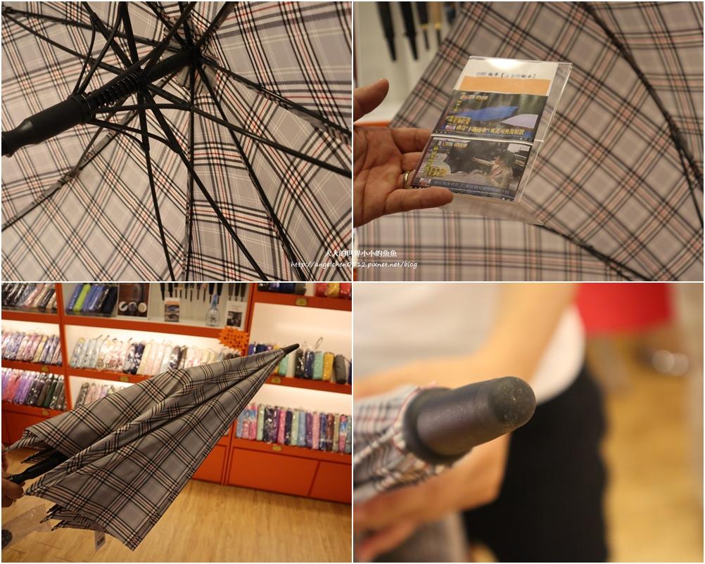 板橋雨傘 紳士傘 健行傘 雨傘家族 健行傘 父親節送禮  長輩送禮10