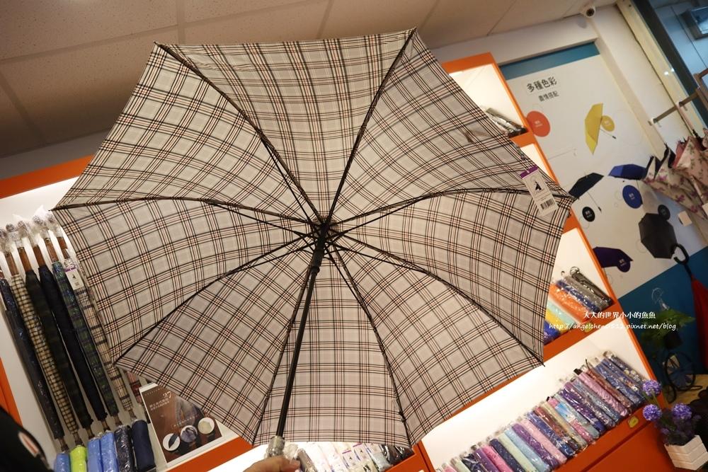 板橋雨傘 紳士傘 健行傘 雨傘家族 健行傘 父親節送禮  長輩送禮11