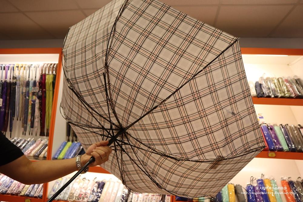 板橋雨傘 紳士傘 健行傘 雨傘家族 健行傘 父親節送禮  長輩送禮12