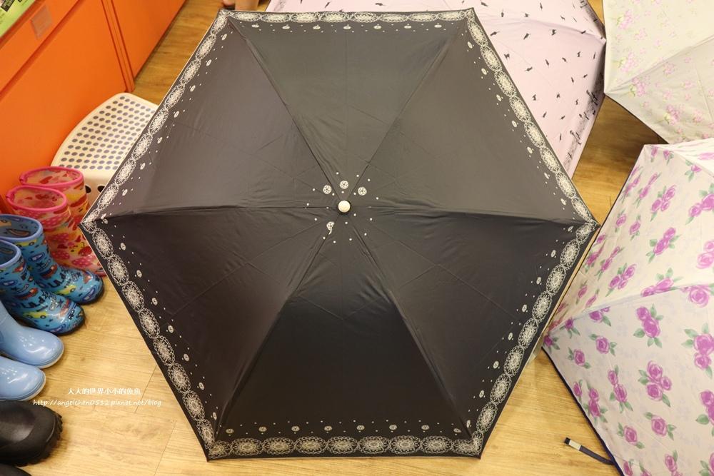 板橋雨傘 紳士傘 健行傘 雨傘家族 健行傘 父親節送禮  長輩送禮15