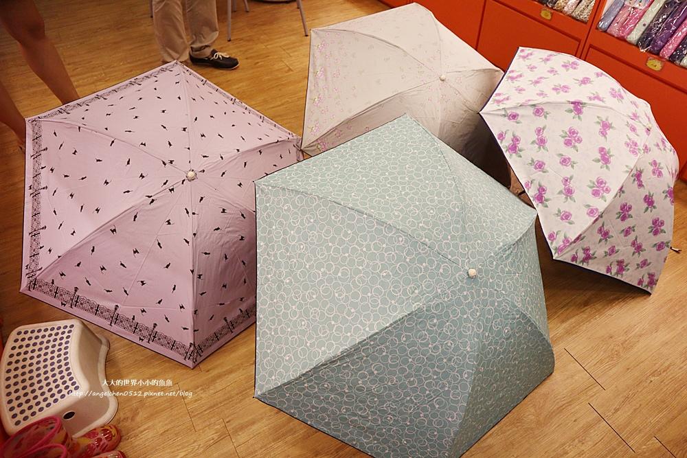 板橋雨傘 紳士傘 健行傘 雨傘家族 健行傘 父親節送禮  長輩送禮17