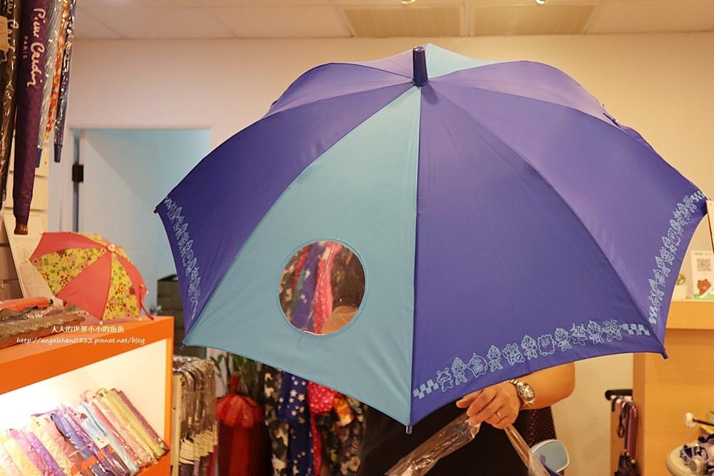 板橋雨傘 紳士傘 健行傘 雨傘家族 健行傘 父親節送禮  長輩送禮26