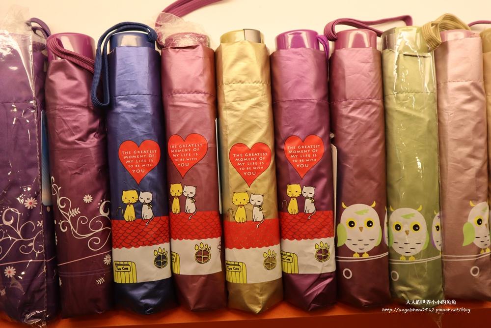 板橋雨傘 紳士傘 健行傘 雨傘家族 健行傘 父親節送禮  長輩送禮30