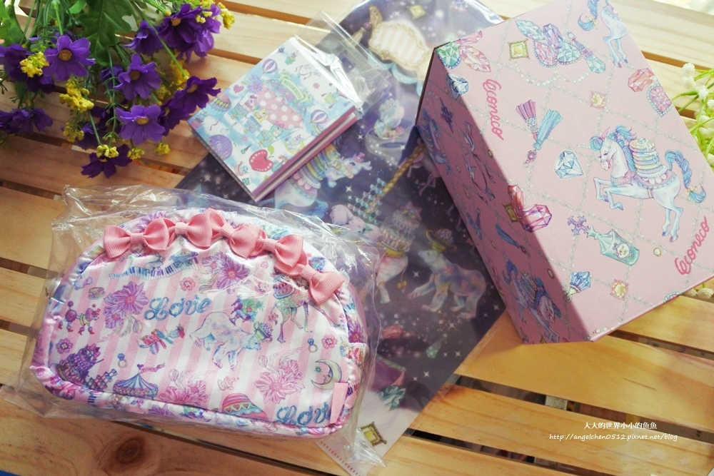 ECONECO夢幻化妝包、療癒系文具小物