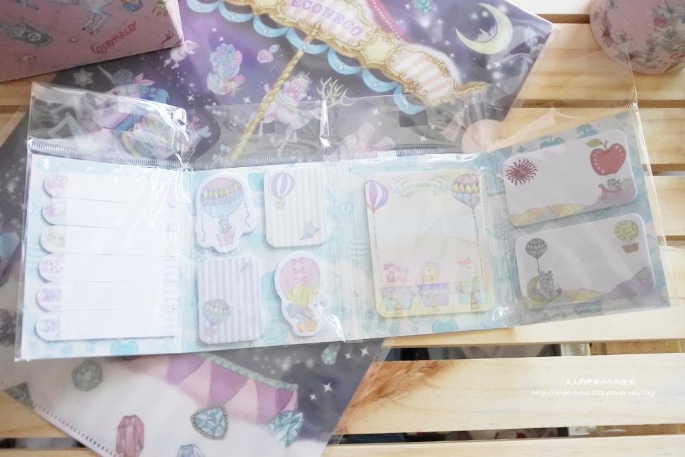 ECONECO夢幻化妝包、療癒系文具小物5