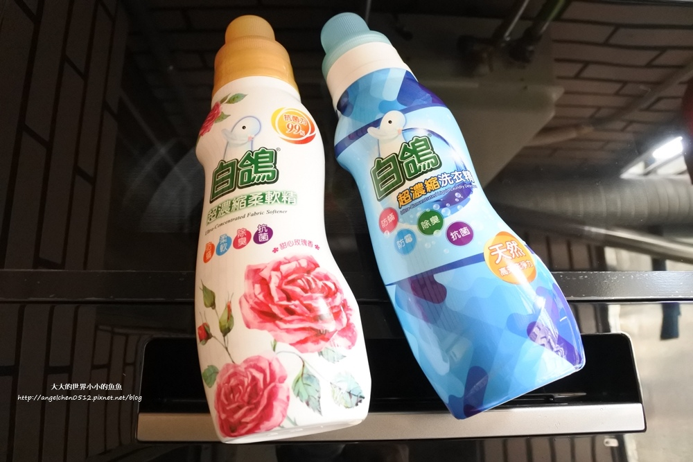 白鴿超濃縮洗衣+柔衣精組 Yahoo7