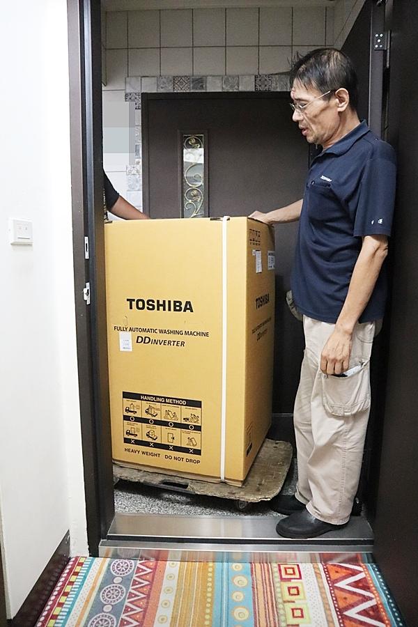 TOSHIBA變頻洗衣機 變頻奈米泡泡洗衣機  奈米深層淨化  TOSHIBA1