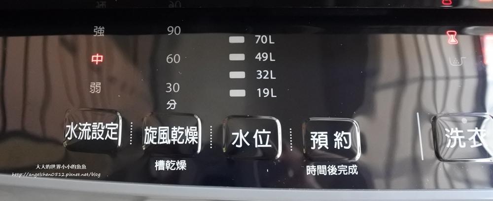 TOSHIBA變頻洗衣機 變頻奈米泡泡洗衣機  奈米深層淨化  TOSHIBA17